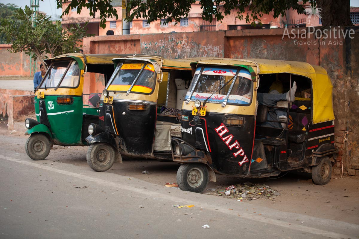Индийские таксисты ждут своих клиентов | Путешествия с AsiaPositive.com