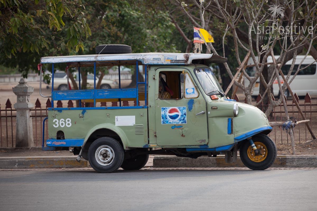 Старичок тук-тук из города Аюттайя (Таиланд) | Путешествия с AsiaPositive.com