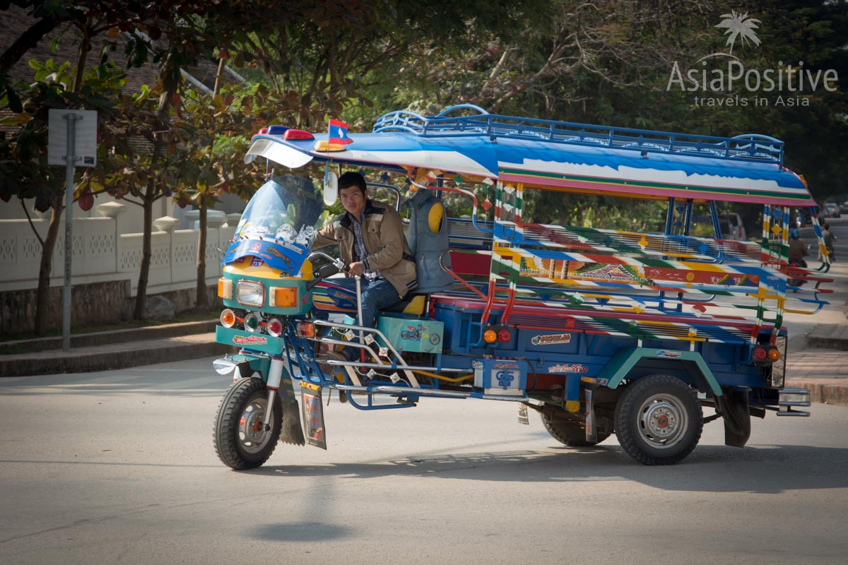 Тук-тук из Чианграя (север Таиланда) | Путешествия с AsiaPositive.com