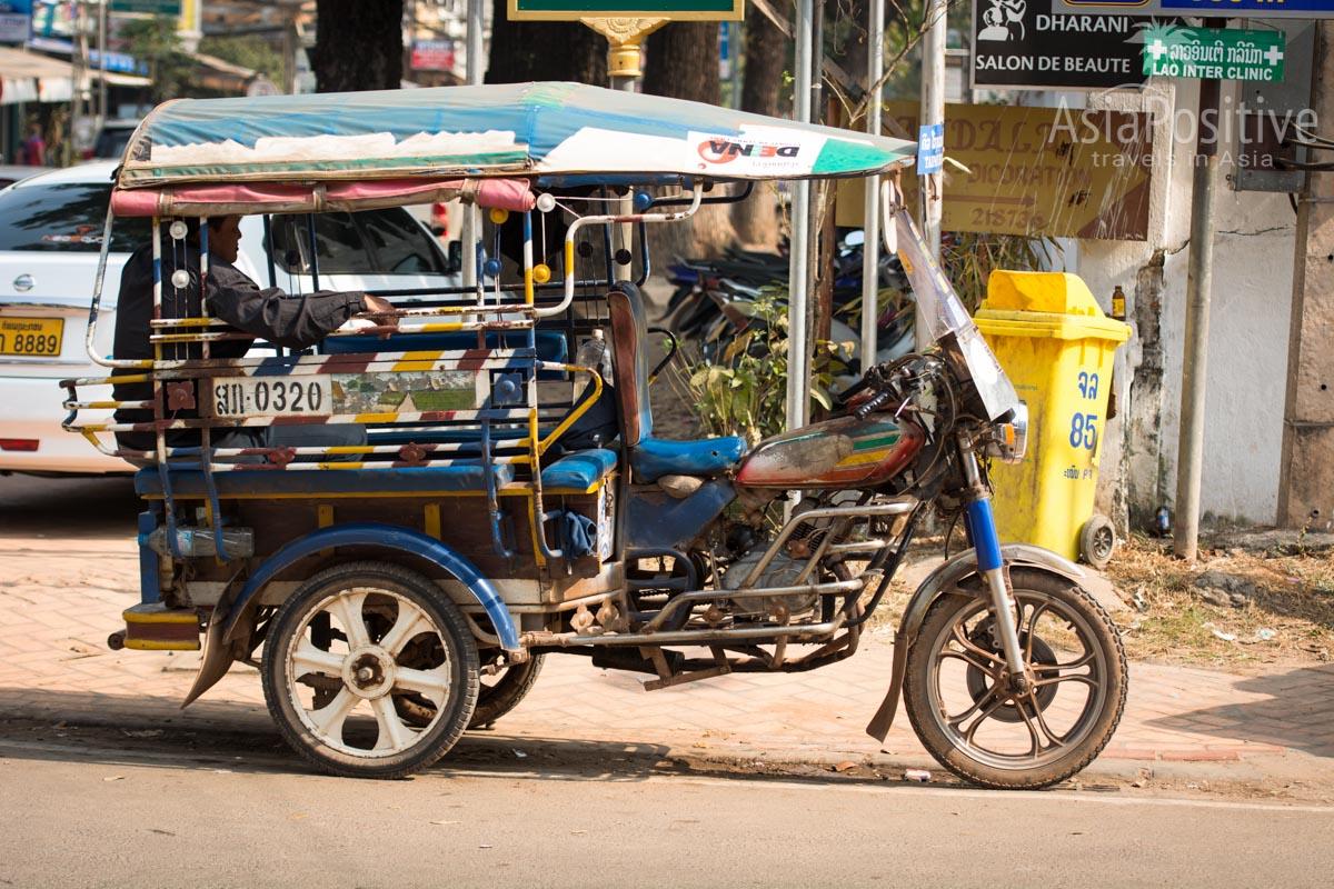 Тук-тук в столице Лаоса, городе Вьентьян   Путешествия с AsiaPositive.com
