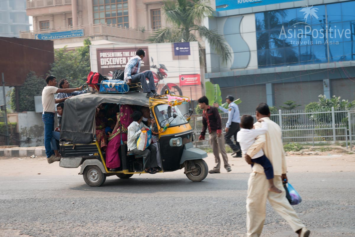 Резиновый тук-тук (Агра, Индия) | Путешествия с AsiaPositive.com
