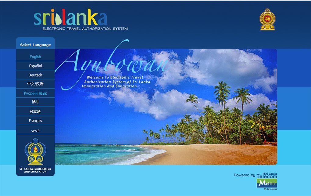 Главная страница сайта ЕТА | Виза на Шри-Ланку онлайн: пошаговая инструкция и образец заполнения | Путешествия с AsiaPositive