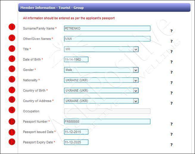 Applicant information - информация о заявителе | Виза на Шри-Ланку онлайн: пошаговая инструкция и образец заполнения | Путешествия с AsiaPositive.com