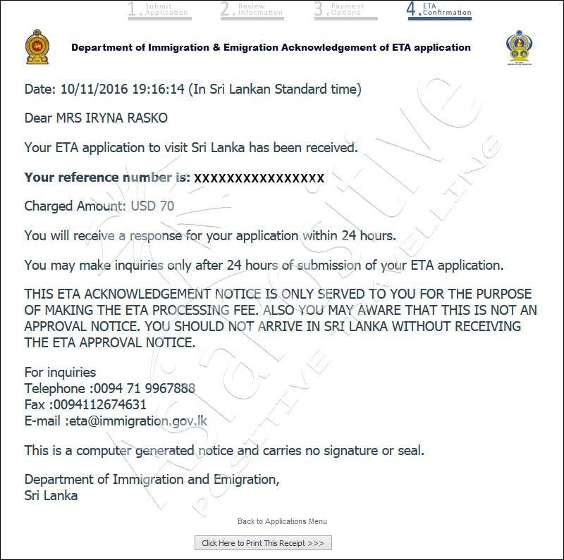 Подтверждение получения заявки на оформление электронной визы на Шри-Ланку | Виза на Шри-Ланку онлайн: пошаговая инструкция и образец заполнения | Путешествия AsiaPositive.com