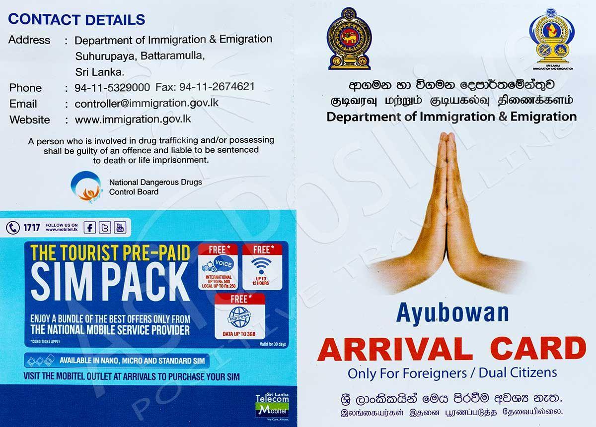 Титульная и обратная сторона карточки прибытия на Шри-Ланку | Путешествия и отдых с AsiaPositive.com