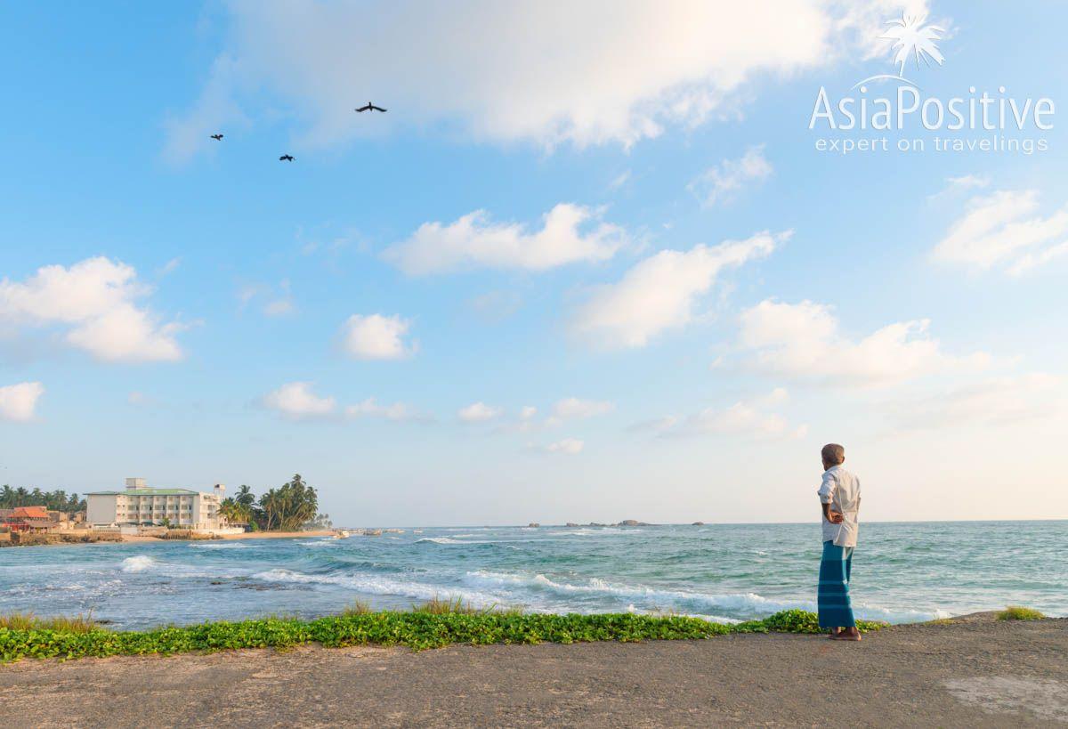 Пляж Хиккадува | Шри-Ланка