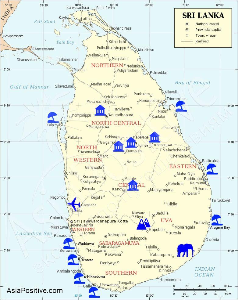 Карта, на которой отмечены самые популярные пляжи и главные достопримечательности Шри-Ланки | Туристическая карта Шри-Ланки | Путешествия по Азии от AsiaPositive.com