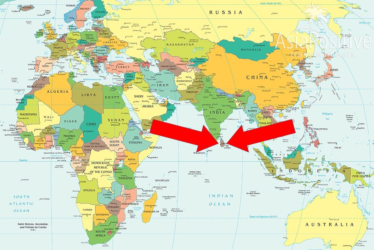 Как найти Шри-Ланку на карте мира | Путешествия AsiaPositive.com