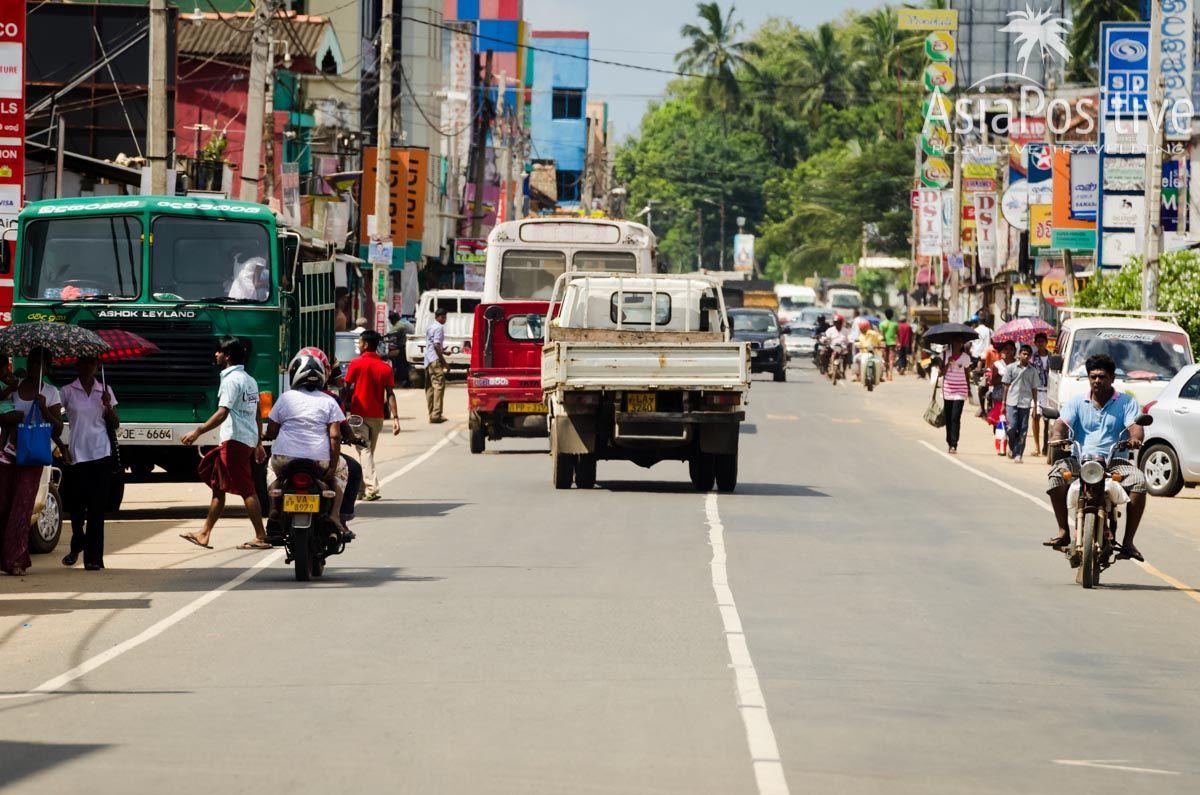 Обычная дорога в обычном городе (Галле, Шри-Ланка) | Где находится Шри-Ланка. Как найти Шри-Ланку на карте мира и где на карте острова находятся главные достопримечательности и курорты (пляжи). | Шри-Ланка на карте мира | Путешествия по Азии AsiaPositive.com