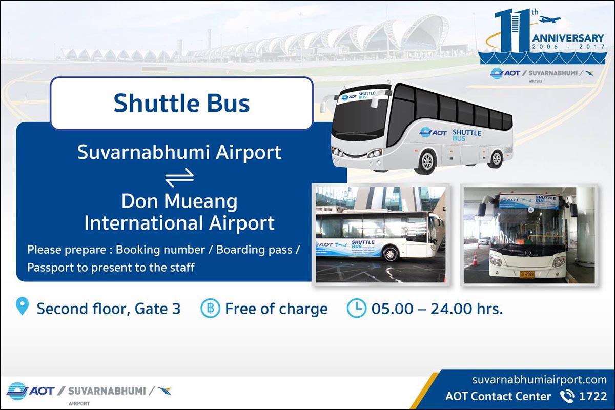 Фото и информация о бесплатном автобусе между аэропортами Суварнабхуми и Дон Муанг | Бангкок, Таиланд | Путешествия AsiaPositive.com