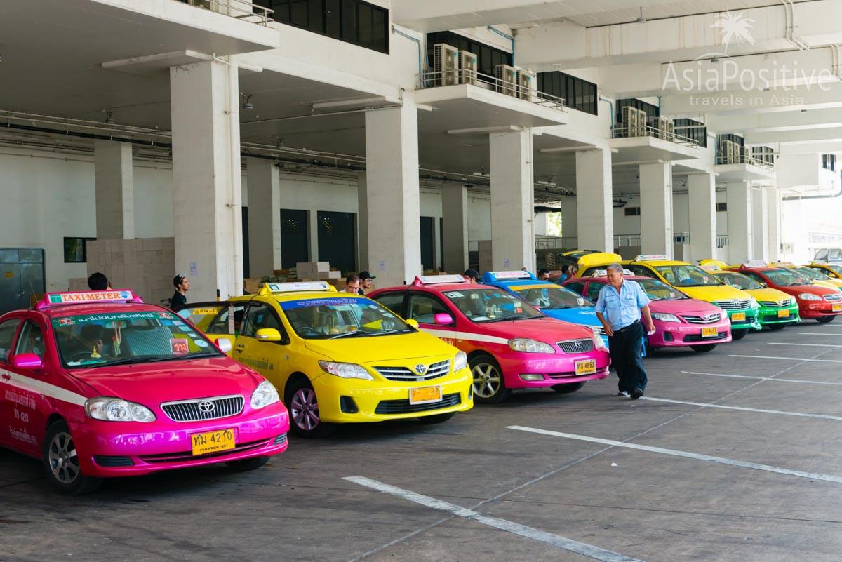 Такси в аэропорту Бангкока | Таиланд | Путешествия AsiaPositive.com