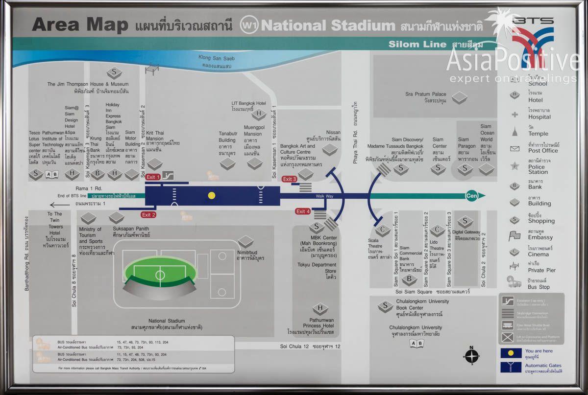 На каждой станции метро и BTS есть схема выходов и карта района | Как разобраться в схеме метро Бангкока, как купить билеты и сэкономить своё время на их покупке, куда можно доехать на Metro и BTS Банкока. | Путешествия по Азии AsiaPositive.com