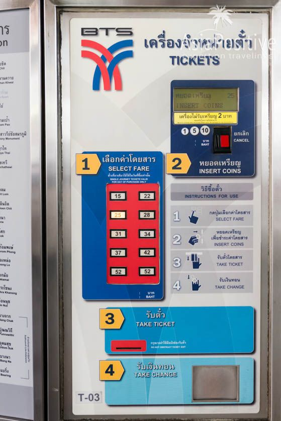 Аппарат для покупки билетов в BTS | Как разобраться в схеме метро Бангкока, как купить билеты и сэкономить своё время на их покупке, куда можно доехать на Metro и BTS Банкока. | Путешествия с AsiaPositive.com