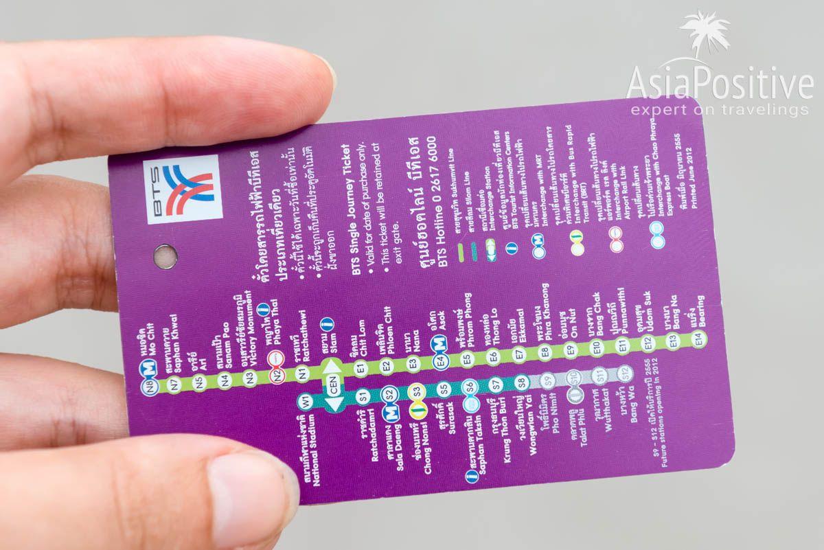 Схема BTS (наземного метро) Бангкока на проезной карточке | Как разобраться в схеме метро Бангкока, как купить билеты и сэкономить своё время на их покупке, куда можно доехать на Metro и BTS Банкока. | Путешествия по Азии с AsiaPositive.com