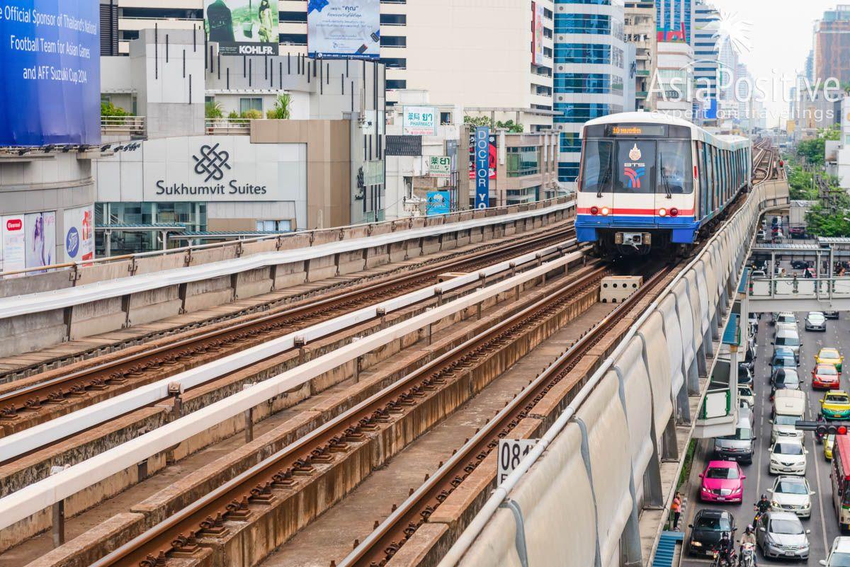 Проезд в метро и BTS Бангкока подорожал на 20%  | Таиланд | Путешествие AsiaPositive.com