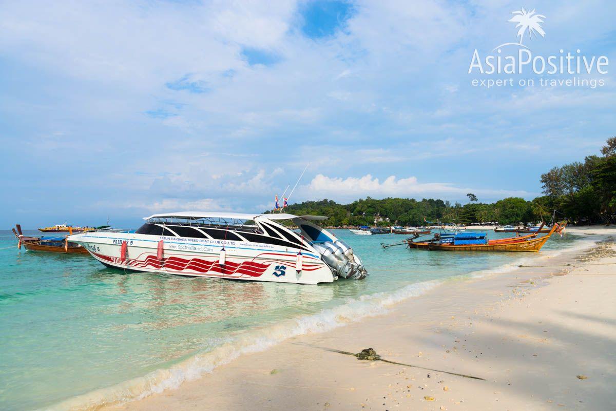 Скоростной катер на пляже Паттайя (остров Ко Липе) | Как добраться с Ко Липе на Лангкави и обратно | Малайзия и Таиланд с AsiaPositive.com