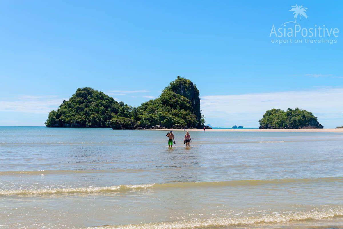 Путь на безымянный красивый пляж на отмели (Ао Нанг, Краби, Таиланд) | Путешествия Asiapositive.com