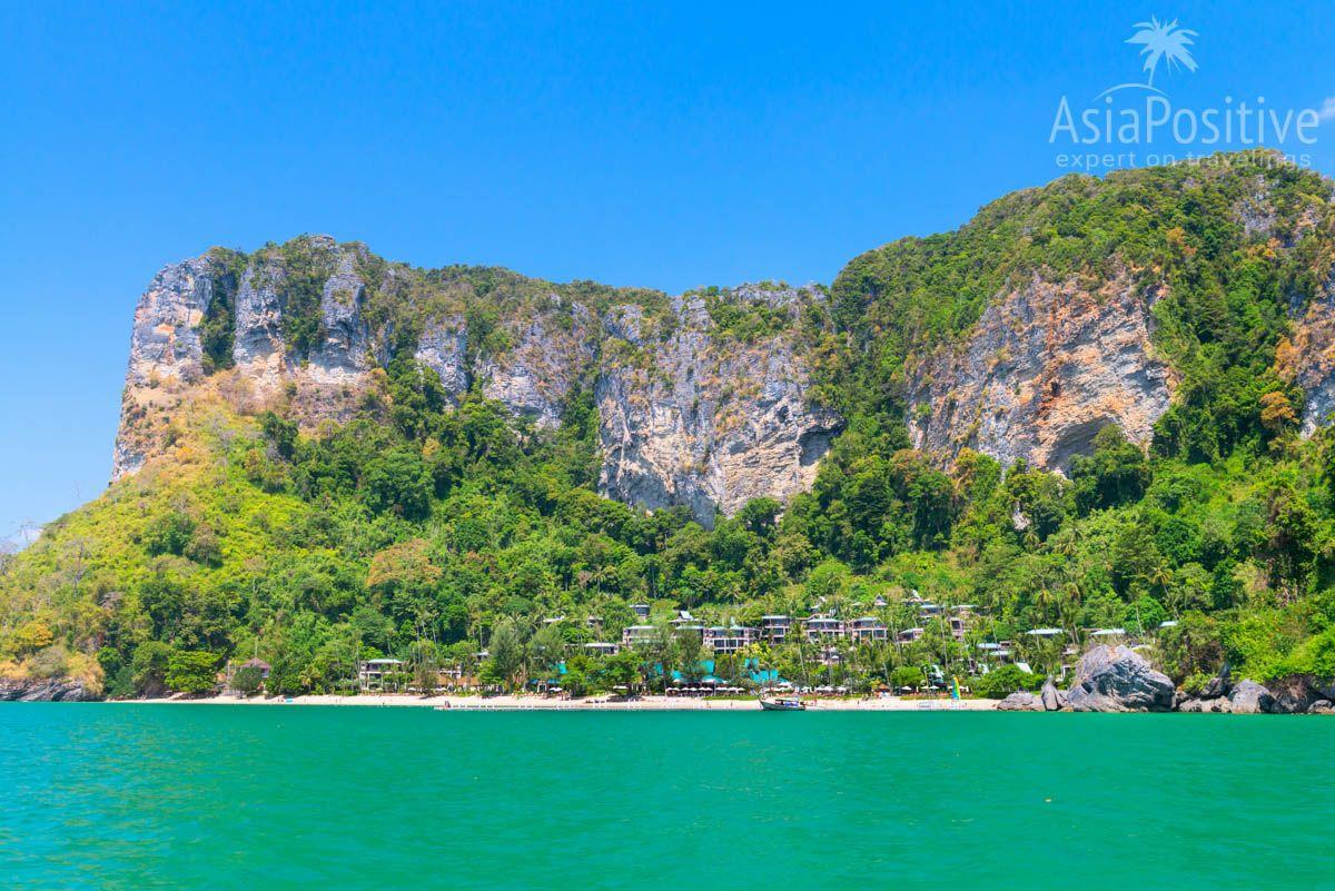 Пляж Паи Планг и отель Centara Grand Beach Resort | Пляжи в Ао Нанг (Краби, Таиланд) | Путешествия AsiaPositive.com