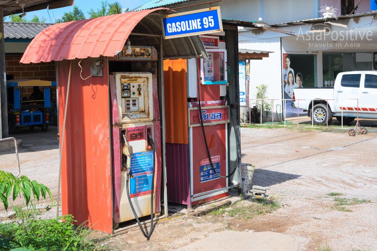 Автомат с топливом пользуются популярностью у мопедистов | Аренда авто на Пхукете, Таиланд | Путешествия AsiaPositive.com