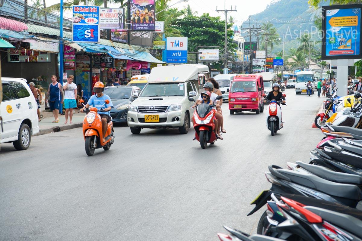Мопедов на дорогах Пхукета много и их принято пропускать | Авто в аренду на Пхукете | Таиланд | Путешествия AsiaPositive.com