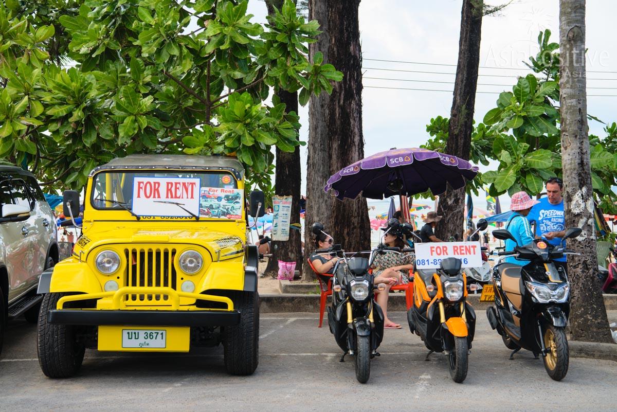 Уличное агентство по аренде авто на Пхукете | Таиланд | Путешествия AsiaPositive.com