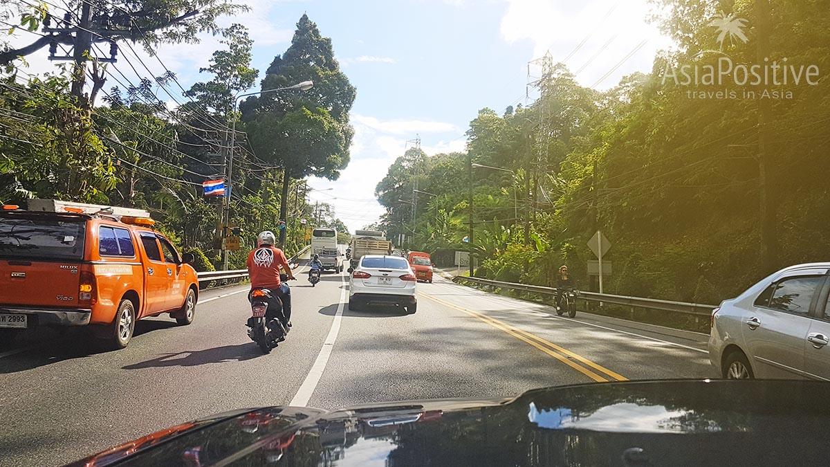 Дорожное движение на Пхукете | Авто в аренду на Пхукете | Таиланд | Путешествия AsiaPositive