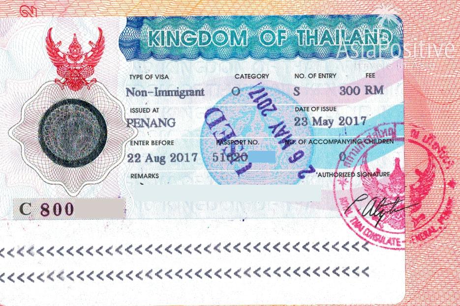 Туристическая виза в Таиланд | Нужна ли виза в Таиланд туристам и когда её нужно получать. | AsiaPositive.com