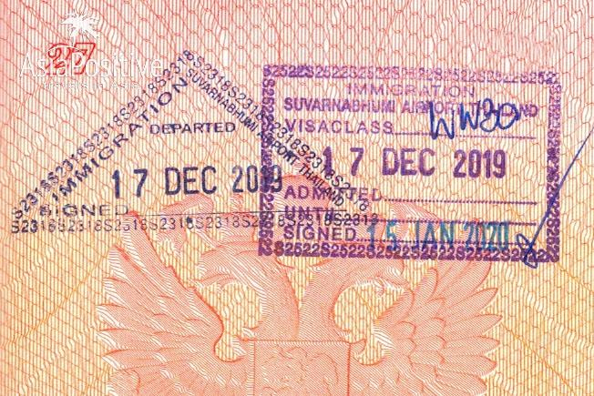 Штамп на 30 дней | Безвизовый режим для граждан России и Украины | Путешествия с AsiaPositive.com