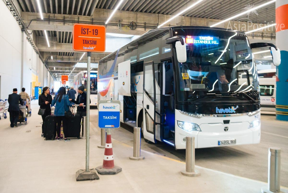 Havaist bus in the new Istanbul Airport | Turkey | AsiaPositiveve.com