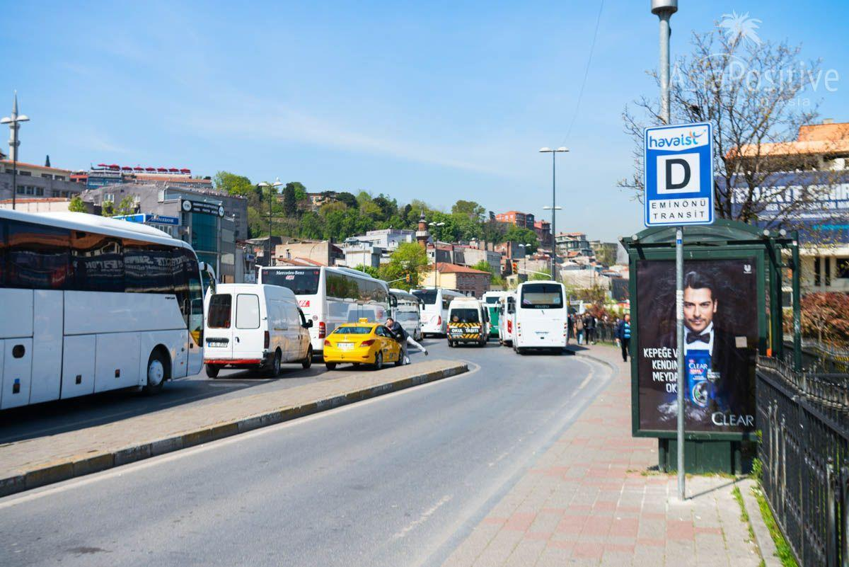 Havaist bus stop in Eminonu | Busses from the new Airport to Istanbul | Travels in Turkey