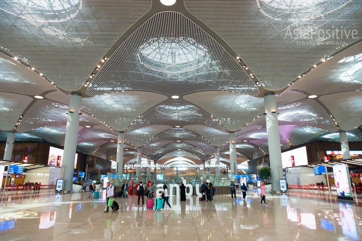 Новый Аэропорт Стамбула (IST) | Все три аэропорта Стамбула в 2019 году | Путешествия с AsiaPositive.com